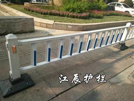 南阳市常规交通安全隔离护栏