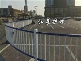 昭通市圆弧形隔离护栏效果图