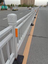 马路中央隔离护栏