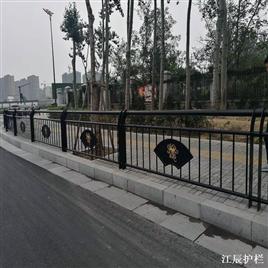 人行道隔离护栏