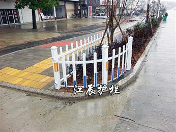 园林绿化护栏