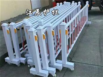 广安市景点移动护栏样式