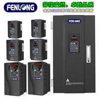 FL500系列变频器芬隆科技有限公司