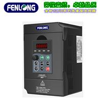 FL500-4KW/380V新万博manbetx官网意甲变频器