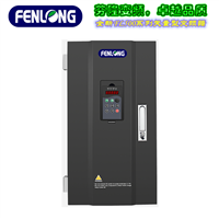 FL500-132KW/380V新万博manbetx官网意甲变频器