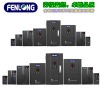 FL500-280KW/380V芬隆变频器