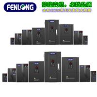 FL500-280KW/380V新万博manbetx官网意甲变频器