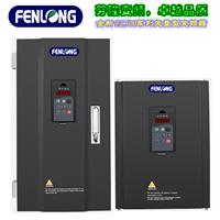 FL500-400KW/380V芬隆变频器