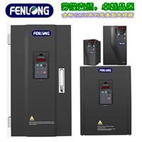 FL500-315KW/380V芬隆变频器