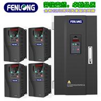 FL500-30KW/380V芬隆变频器
