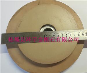 厂家直销大金山200mm及各种尺寸金刚石砂盘磨盘砂轮抛光盘打磨抛光磨削