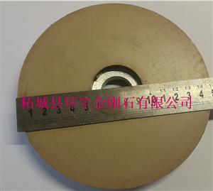 厂家直销大金山150mm金刚石砂盘磨盘砂轮打磨抛光磨削