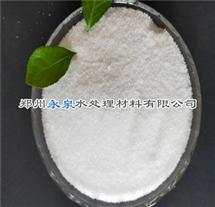 阳离子聚丙烯酰胺适用范围