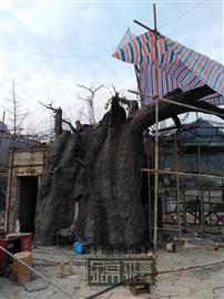 采摘園大門施工 生態園大門 景區入口假樹制作