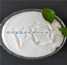 生活污水处理阳离子聚丙烯酰胺生产厂家