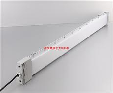 BLY防爆高效节能LED荧光灯 BLYLED隧道防爆荧光灯