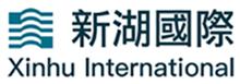 新湖国际期货香港有限公司[官网]