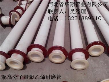 广西销售超高分子钢编耐磨复合管