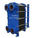 SR-BR0.85板式大面积换热器