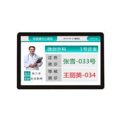 医院排队叫号信息显示屏