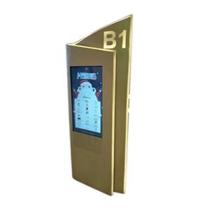 42寸高端定制款户外广告机