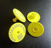 JTRFID3202 UHF猪耳标915MHZ动物耳标ISO18000-6C兔子耳标
