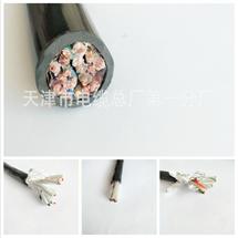 MKVV-14*0.75mm2 MKVV阻燃控制电缆