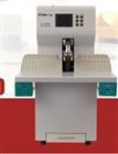 金典GD-NB700全自动档案财务凭证装订机 超厚装订 装订厚度70毫米