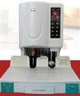 金典GD-70自动财务凭证装订机70毫米厚装订 智能提示