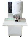 金典GD-NB200S全自动财务凭证装订机液晶屏