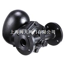 铸钢浮球式疏水阀
