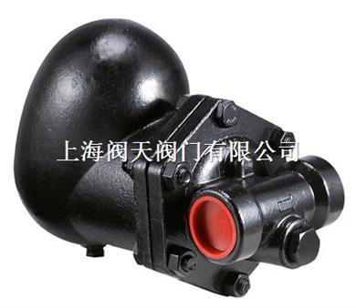 铸钢浮球式疏水阀FS08