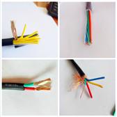 HYV-10*2*0.7mmhyv通信电缆