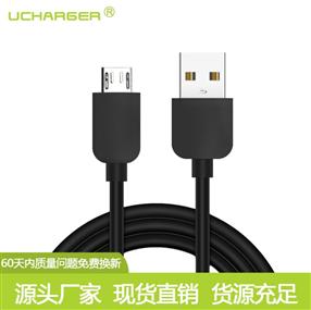 安卓micro小家電配機線0.5m2芯USB充電線A公對邁克現貨工廠