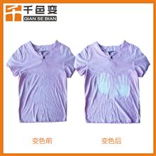 感温变色粉 丝印喷涂透明度好 温变粉