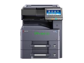 京瓷TASKalfa4020i复印机