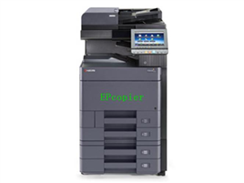 京瓷TASKalfa2552ci 彩色复印机