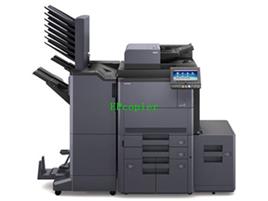 京瓷TASKalfa7052CI彩色A3高速复印机