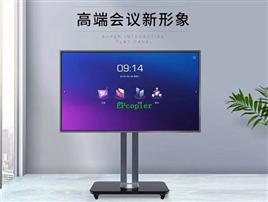 触摸屏教学一体机  智能大屏会议平板