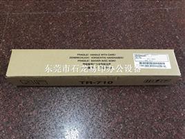 京瓷TR-710转印组件