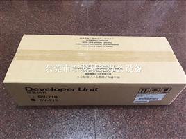 京瓷原装DV-715显影组件