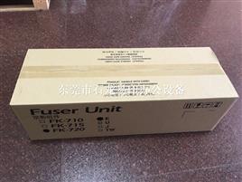 京瓷FK-710定影组件