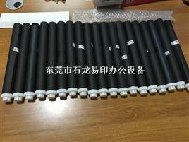 全新原装FS-2100DN鼓芯