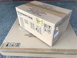 京瓷DV-173显影组件