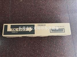 兼容TK-4109粉盒 7200张