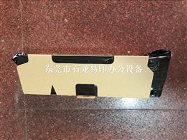 京瓷3500i转印组件