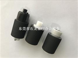 原装全新FS-1110搓纸轮
