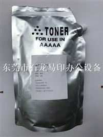 京瓷TK-718碳粉 1KG/袋