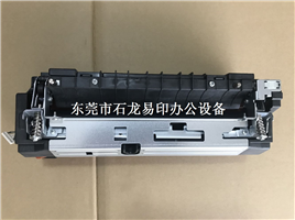 京瓷FK-1150定影组件 M2135定影组件