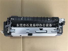 京瓷FK-1150定影组件 M2540定影组件